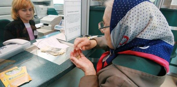 Покупка стажа для пенсии в 2019 году: какой нужен, пенсионные начисления