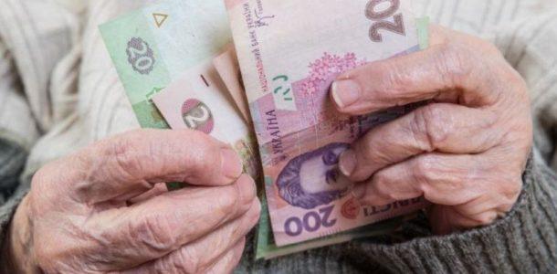прожиточный минимум пенсионера в украине