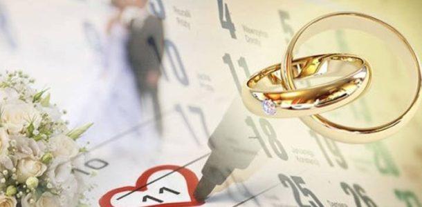лунный календарь свадеб 2019