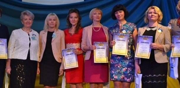 учитель года украины