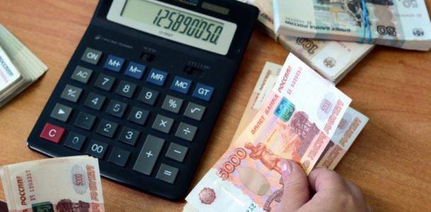 россия зарплата госслужащего