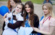 Выпускной бал в Кремле в 2019 году