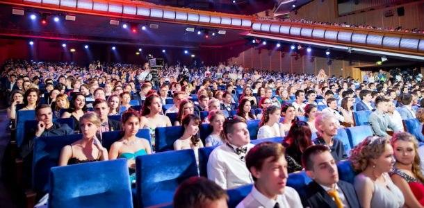 выпускной вечер в кремле