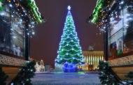 Новый год 2019 в Воронеже