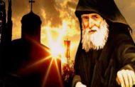 Пророчества афонского старца Паисия на 2019 год