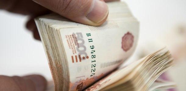 financing of the ski slopes in Sochi 2019