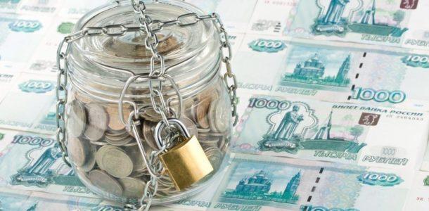 2019 yılında Rusya Rezerv Fonu