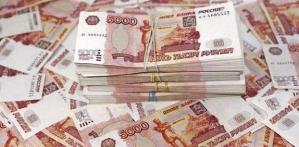 2019 yılında Rusya'nın rezerv fonu 5 bin not