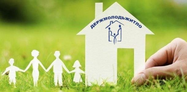 бумажный домик и семья