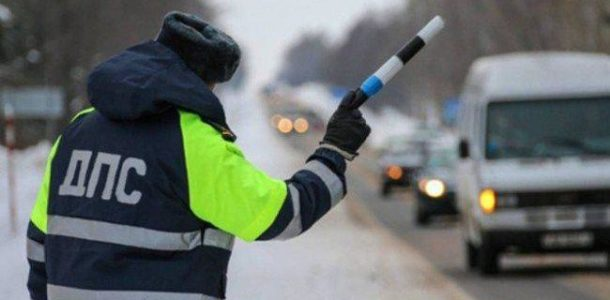 Fines for traffic violations in 2019
