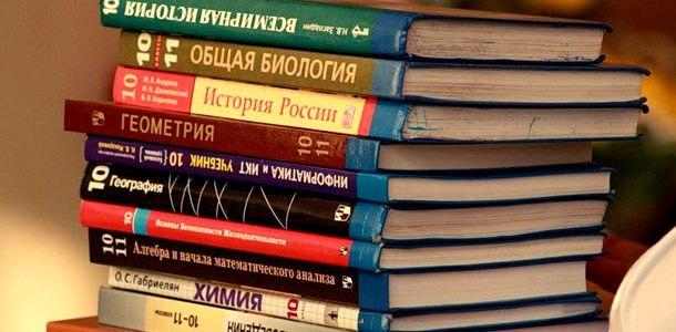 учебники для ОГЭ в 2019 году