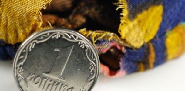 дыра и монета