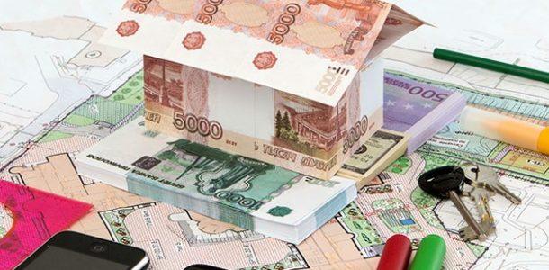 Изображение - Будут ли снижения по ипотеке в 2019 году ipoteka-1-e1532549205361-610x300