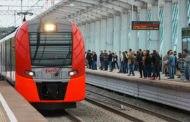 Первые линии наземного метро проекта МЦД-2019