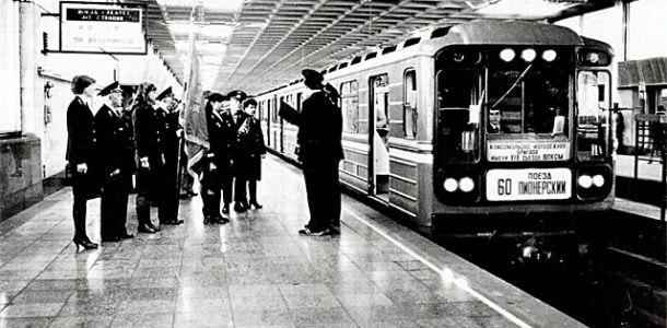 Ленинградский метрополитен