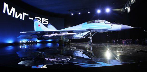 поставка нового истребителя МиГ-35 в другие страны с 2019 года