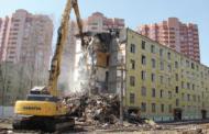 Москва планирует продолжить снос пятиэтажек в 2019 году