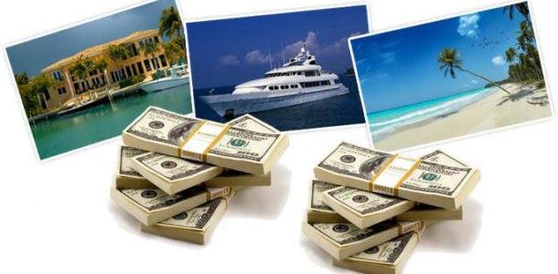 деньги на отдых