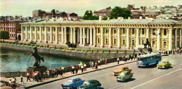 Санкт-Питербург 1948