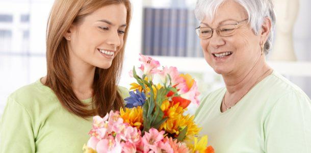 цветы в день бабушек и дедушек в 2019 году