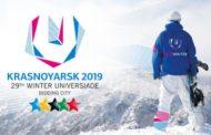 Зимняя Универсиада 2019 пройдет в Красноярске