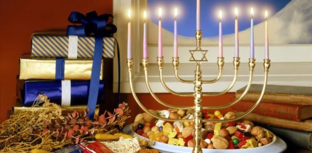 Jewish New Year 2019