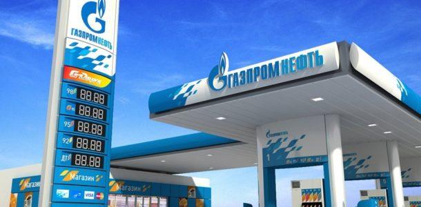 Заправка Газпрома