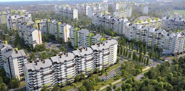 New buildings Kursk 2019