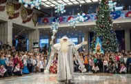 Новогодние елки 2019 в Москве для детей