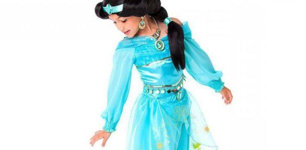 костюм Жасмин