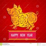 октрытка китайская свинка