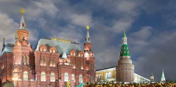 исторический музей в новогодние праздники