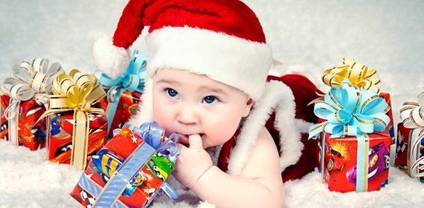 Что подарить совсем маленькому ребенку