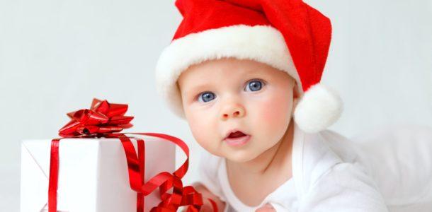 кроха и подарок