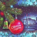 бесплатные открытки с новым годом 2019