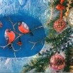 старая октрытки новогодняя со снегирями