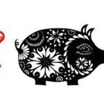 стилизованный свинки