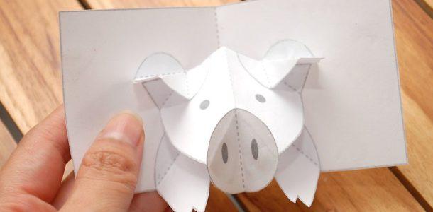 свинка оригами