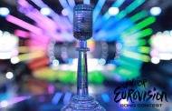 Детское Евровидение в 2019 году