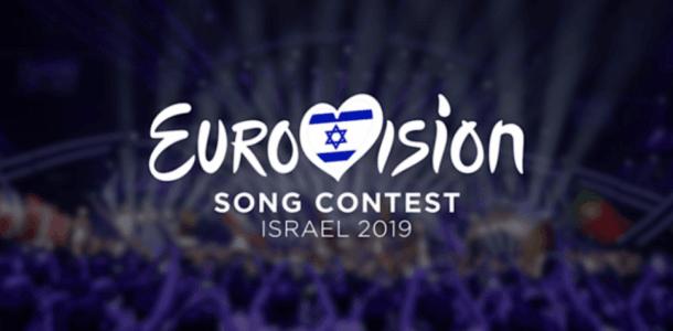 Евровидение в Израиле 2019