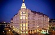 Лучшие отели Москвы на Новый год 2019