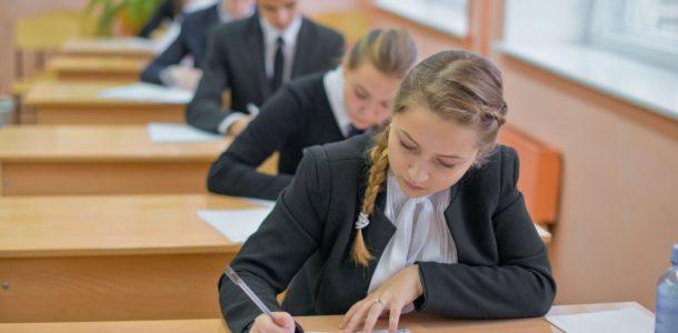 ученики пишут задания