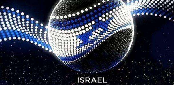 Когда Евровидение-2019?
