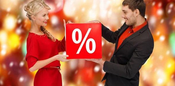 вклад новогодний процент
