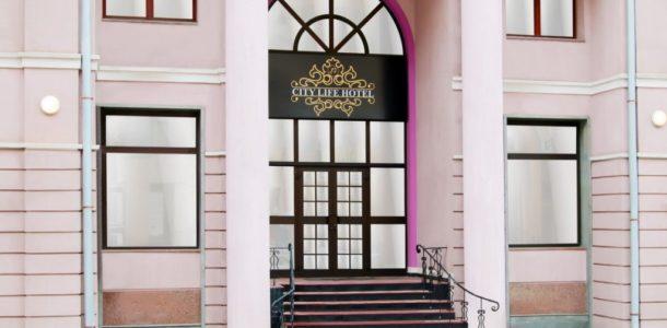 Отели Москвы к Новому году