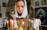 Календарь православных праздников на 2019 год по месяцам