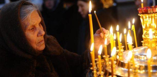православный календарь 2019 года по месяцам