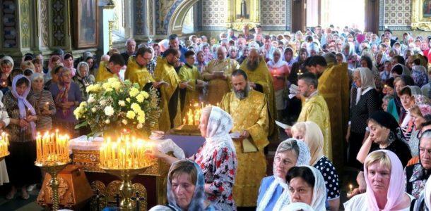 православный календарь на каждый день