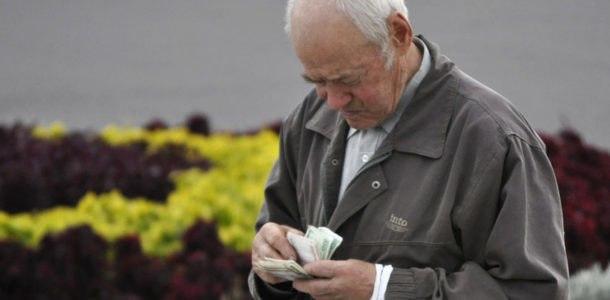 какая прибавка к пенсии