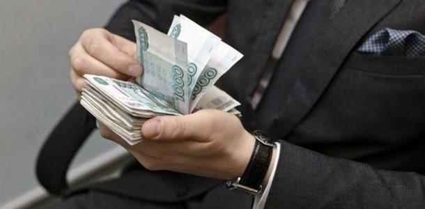 индексация зарплаты постановление